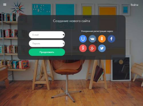 uCoz.ru/register/